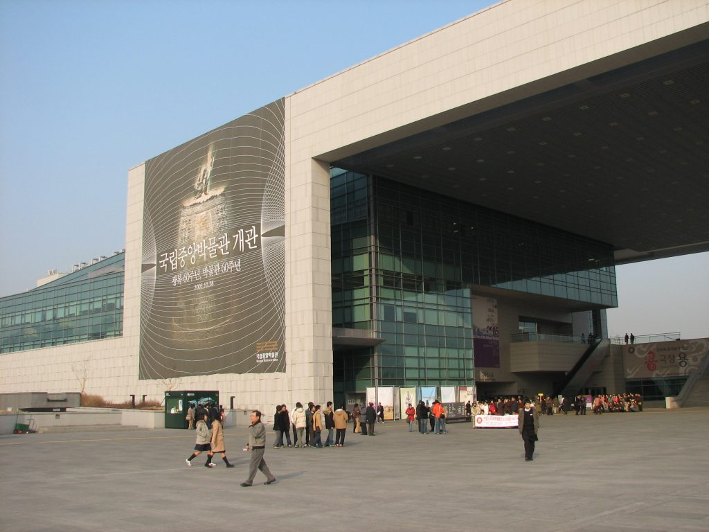 The National Museum of Korea is all about Korea.