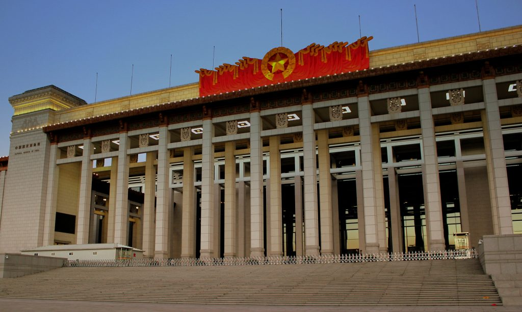 The National Museum of China is a newer addition.